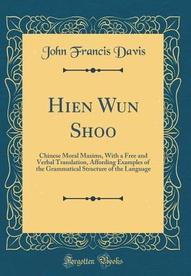 Hien Wun Shoo: Chinese Moral Maxims, with a Free and Verbal