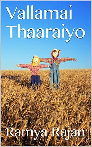 Vallamai Thaaraiyo (tamil novels)
