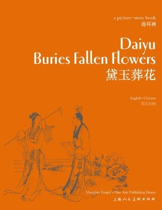 Daiyu Buries Fallen Flowers