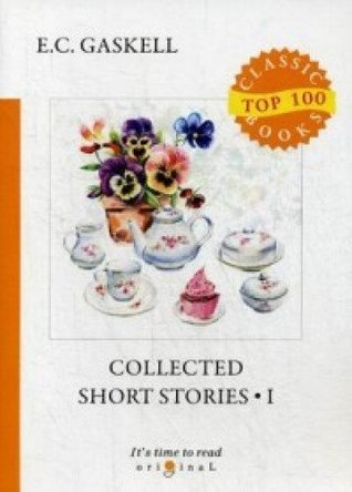 Collected Short Stories. Part 1