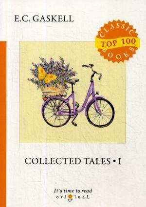 Collected Tales. Volume 1