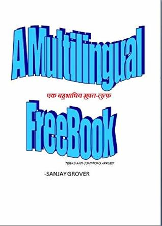 A Multilingual FreeBook