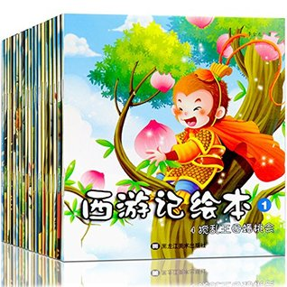 20pcs Journey to the West Chinese famous classic picture books for kids age 3-8 with Pinyin