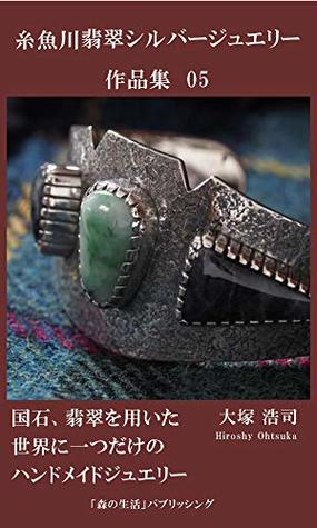 Itoigawa jadeite silver jewelry 05
