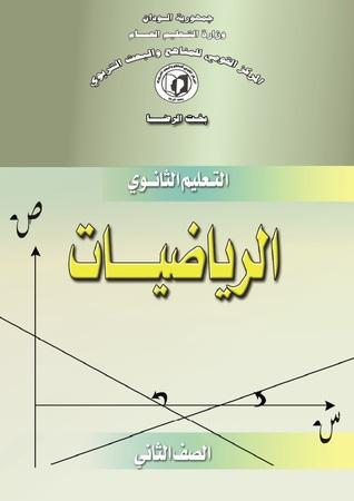 Alignment Cover