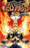 僕のヒーローアカデミア 21 [Boku no Hero Academia 21] (My Hero Academia, #21)