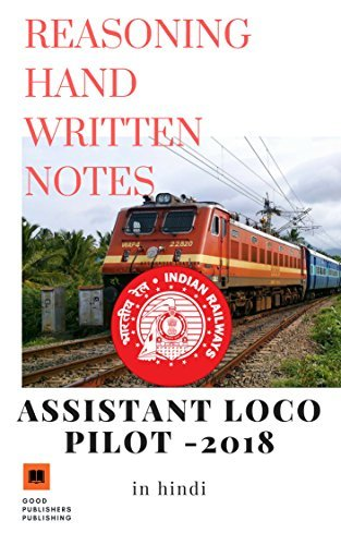 assistant loco pilot Reasoning Verbal And Non Verbal
