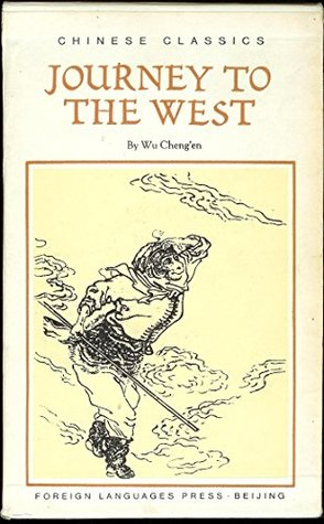 Journey to the West - Classic Novel in Four Volumes - First Edition