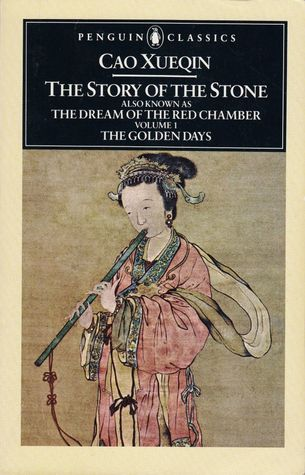 the story of the stone the golden days volume i
