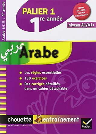Collection Chouette - Francais: Arabe palier 1/1re annee (niveau A1/A1+)