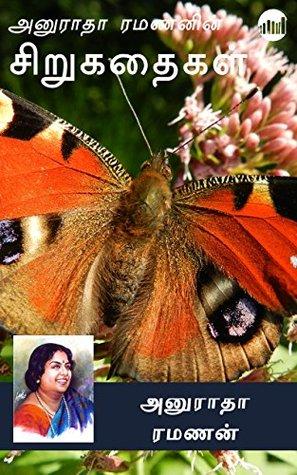 Anuradha Ramananin Sirukathaigal Part - 1