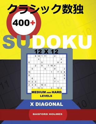 400 Sudoku 12x12.: Medium and Hard Levels X Diagonal. Holmes Presents a Book of Logical Puzzles. All Sudoku Exclusive and Tested. (Pluz 250 Sudoku and 250 Puzzles That You Can Download and Print).
