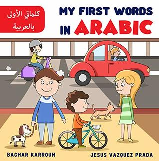 My First Words In Arabic: (Arabic books for children)