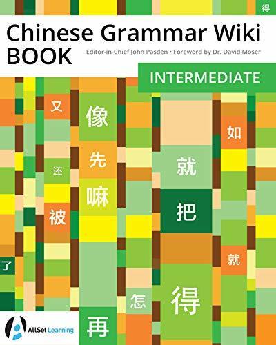 Chinese Grammar Wiki BOOK: Intermediate