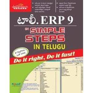 Tally.ERP 9 - In Simple Steps