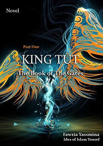 King Tut: The Book of The Gates