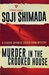 Murder in the Crooked House by Sōji Shimada