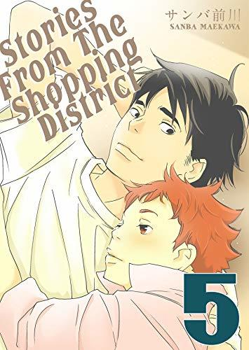 Stories from the Shopping District 5 (Yaoi Manga)