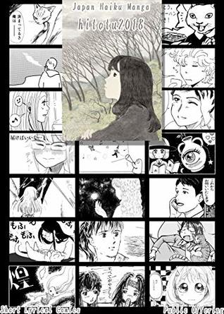 Short lyrical comics hitotu 2018 Haiku Manga