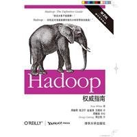 Hadoop The Definitive Guide - 2nd Edition - Revision & upgrades