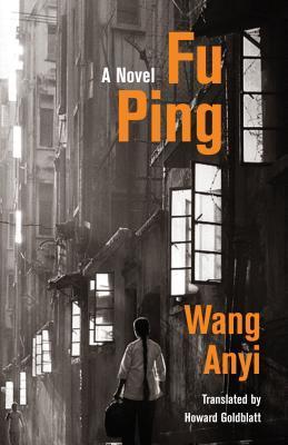 Fu Ping by Wang Anyi