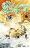 約束のネバーランド 12 [Yakusoku no Neverland 12] (The Promised Neverland, #12)