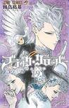 ブラッククローバー 19 [Burakku Kurōbā 19] (Black Clover, #19)