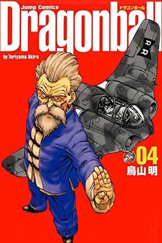 Dragon Ball Vol. 04 English version: The Adventures of Monkey King (Dragon Ball Kanzenban, #4)