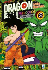 Dragon Ball Full Color 10 (La saga del gran demone Piccolo, #2)