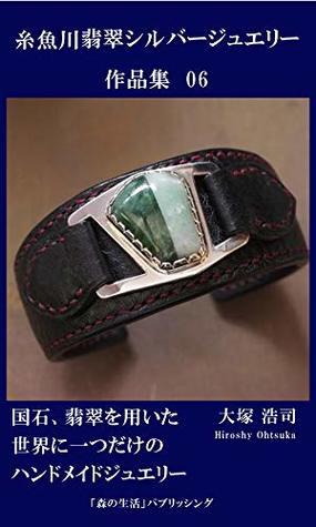 Itoigawa jadeite silver jewelry 06