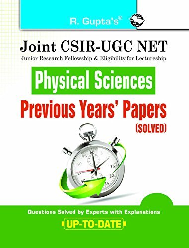 Joint CSIR-UGC NET: Physical Sciences - Previous Years' Papers