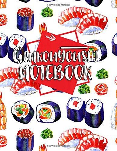 Genkouyoushi Notebook: For Beginners - Japanese Writing Paper, Hiragana Kanji Notebook (Volume 16)