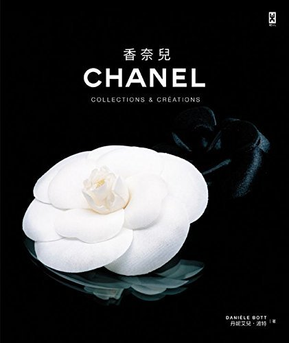 Chanel CHANEL: Collections & Creations