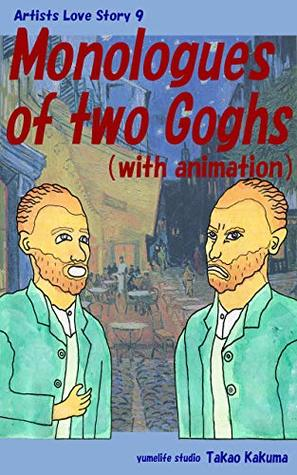 Monologues of two Goghs(with animation): What wa the love of Gogh brothers? (Artist Love Story Book 9)