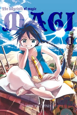 Magi: The Labyrinth of Magic: Tom 1 (Magi: The Labyrinth of Magic, #1)