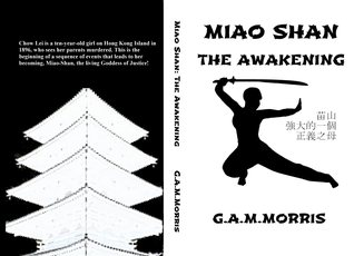 Miao Shan: The Awakening (second edition, extended story)