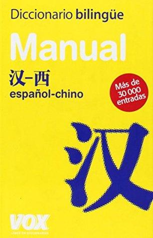 Diccionario Manual espanol-chino / Manual Dictionary Spanish-Chinese