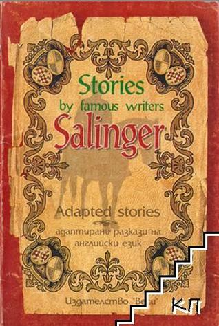 Stories by famous writers: Jerome David Salinger. Adapted stories