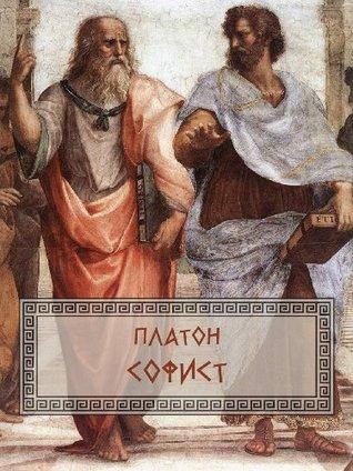 Sofist: Russian Language