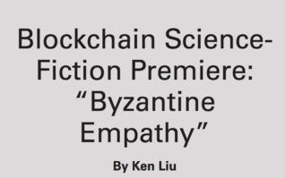 Byzantine Empathy
