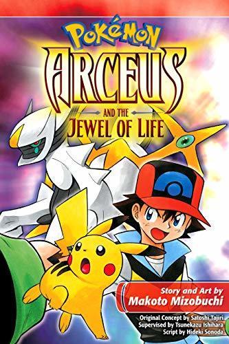 Pokémon: Arceus and the Jewel of Life (Pokémon the Movie (manga) Book 1)