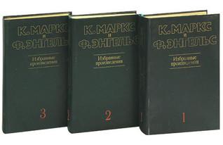 Избранные произведения в трёх томах (том 1)