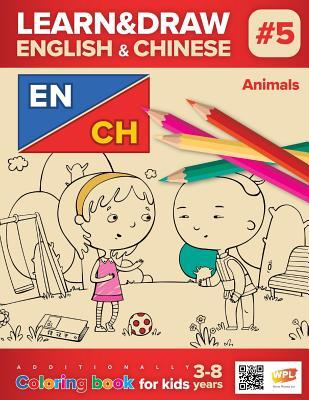 Learn Draw English Chinese 5 Animals By Words Pictures Limited