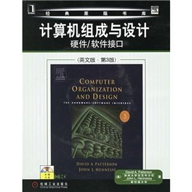 Computer Organization and Design: The Hardware Software Interface (English version) (3)