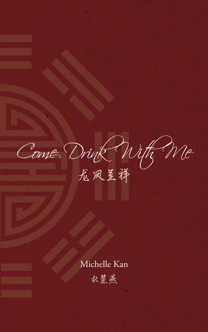 Come Drink with Me by Michelle Kan