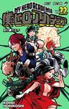 僕のヒーローアカデミア 22 [Boku no Hero Academia 22] (My Hero Academia, #22)