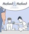 All Washed Up (Husband & Husband #3)