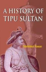 History of Tipu Sultan