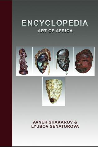 Encyclopedia- Art of Africa Volume 1