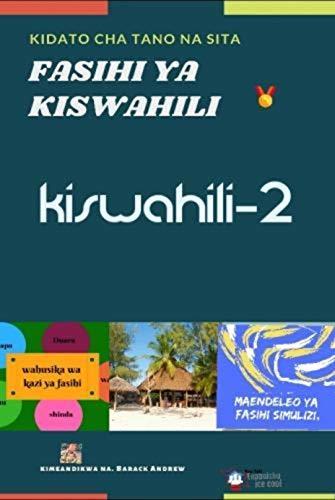 Swahili Fasihi book: East Africa swahili book (1)